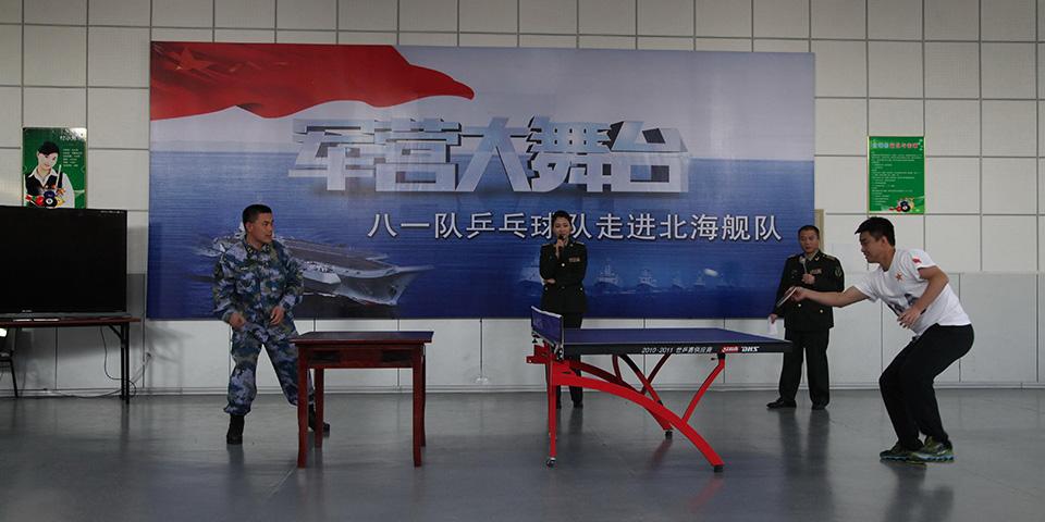 王皓携队友参观北海舰队 只用半个球台展示球技