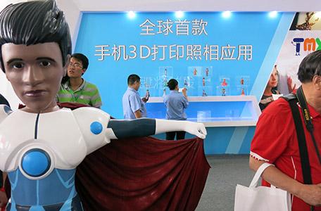 世界3D打印技术博览会开幕