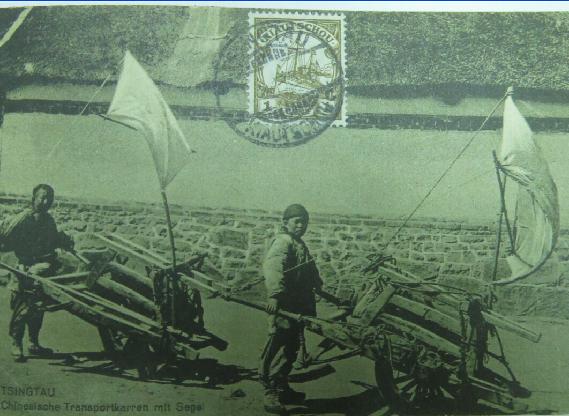 早期青岛农村劳动工具