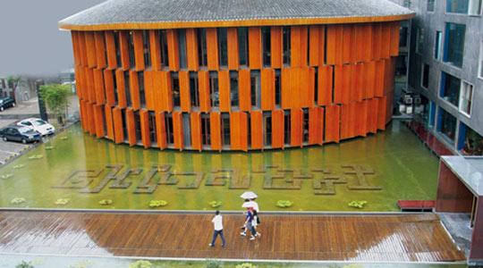 CHINA公社:新青岛、新时尚、新旅游的一张文化名片