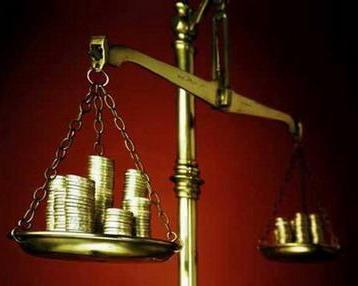 上市国企薪酬揭秘:老总薪酬可能比下属低