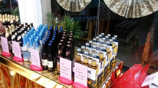 八大关金海角浪漫音乐啤酒节