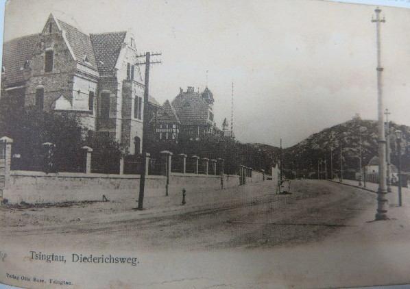 沂水路:以德国远东舰队司令命名的贵族街