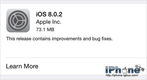 苹果今日发布iOS8.0.2正式版 修复8.0.1众多Bug