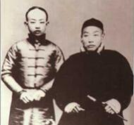 """吴菱仙老师与""""烫手山芋"""""""