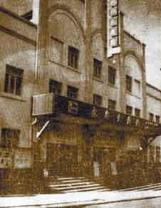 1927年:首度来青
