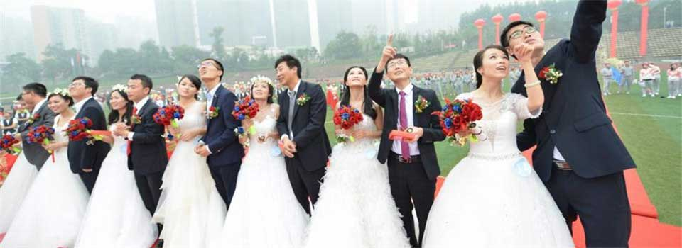 成都24对建筑新人办集体婚礼千人送祝福