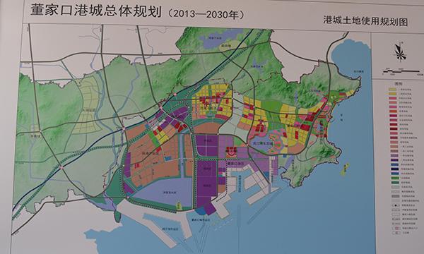 青岛大珠山风景区