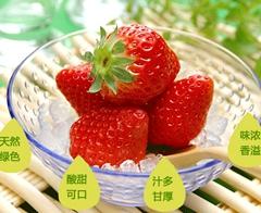 平度草莓势单力薄咋推广?
