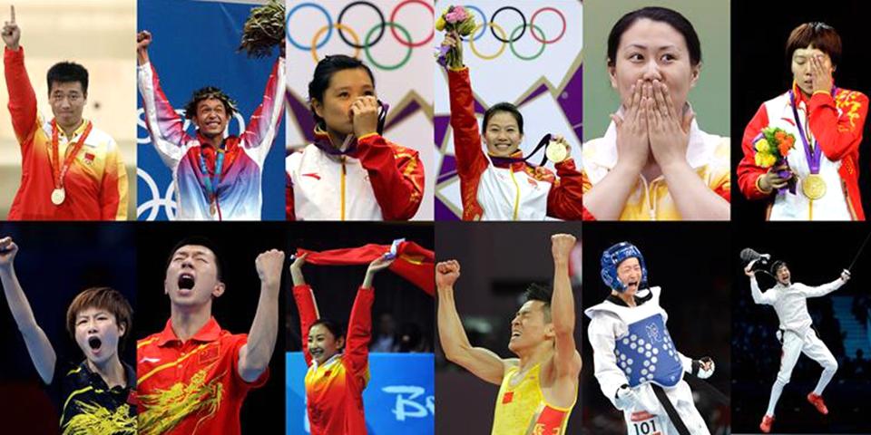 里约奥运会倒计时进行时:中国军团中的奥运冠军