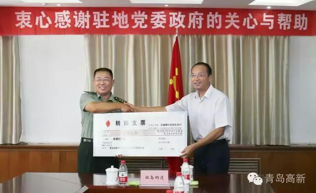 青岛高新区管委副主任于惠霞代表红岛经济区工委