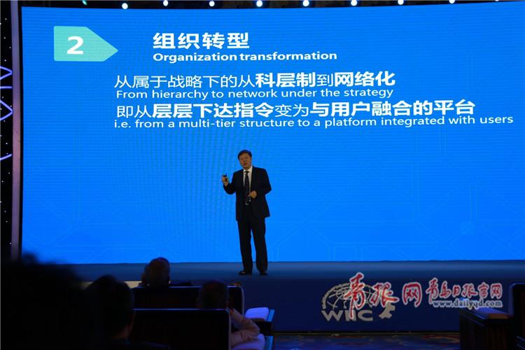 海尔演讲_张瑞敏最新演讲:海尔这样进行互联网工业转型