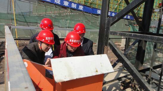建设局质安监站开展节后复工安全大检查