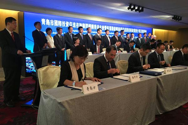 高新区4项目签约助推香港山东周