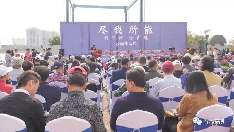 徐青峰、徐青魏绘画作品在高新区开展
