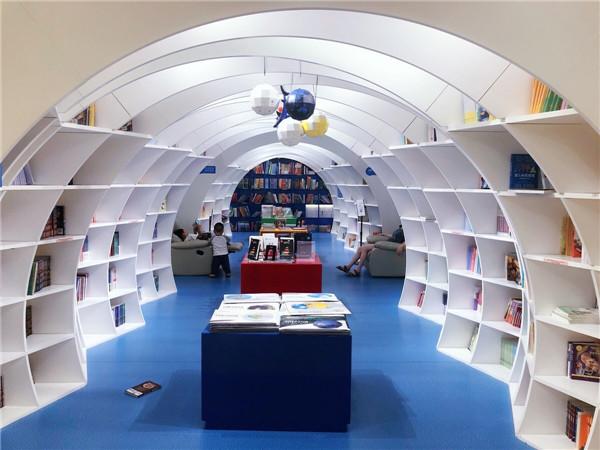 青岛栈桥书店