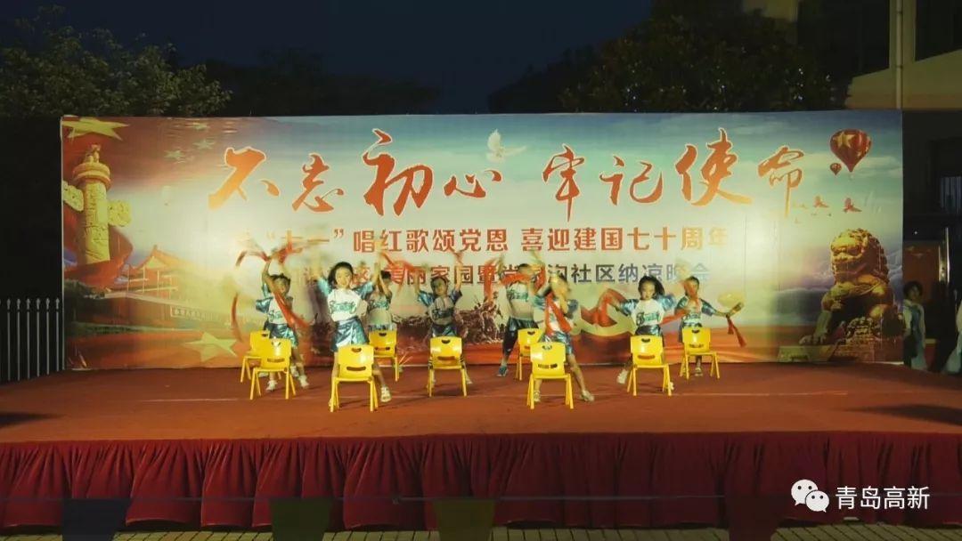"""红岛经济区第二届""""孝亲周""""时时彩投注平台丰富多彩"""