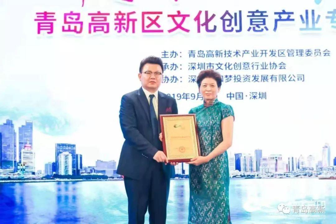 高新區文化創意產業專項招商推介會在深圳舉辦
