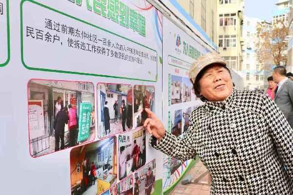 镇江路街道举办党群服务开放日活动
