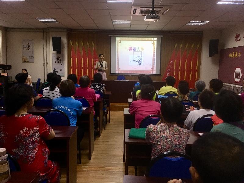 北仲社区联合对外经贸大学青岛研究院开讲座 丰富居民生活