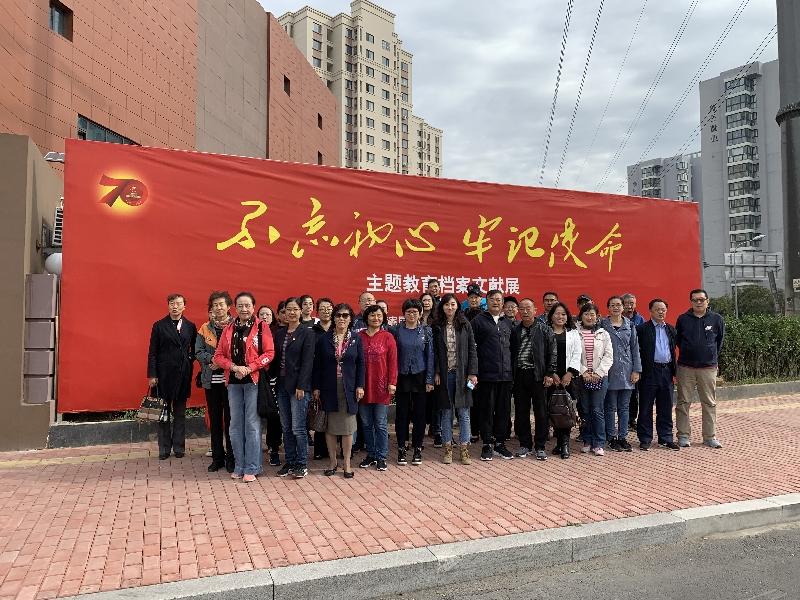 鎮江路街道舉辦主題教育黨組織書記培訓班