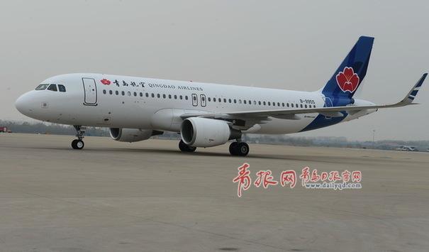 缓缓降落在青岛流亭国际机场的停机坪上,标志着青岛航空引进的首架