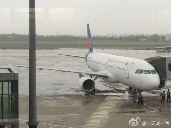 由空客a320执飞青岛到成都航班