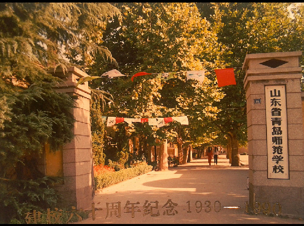李沧历史老照片 青报网-青岛日报官网