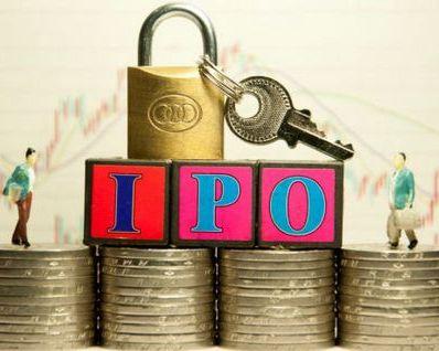 证监会定调IPO节奏 年内将发行100家左右