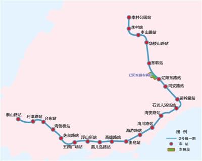 青岛地铁2号线线路图(详细版)