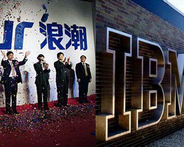 """浪潮集团确认""""挖角""""IBM 多名员工跳槽至浪潮"""