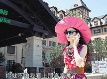 《北宅之恋》 讲新青岛故事