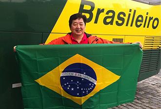 青岛日报世界杯前方记者抵达巴西