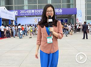 记者全媒体实时报道3D打印大会