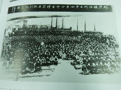 中共早期在青岛的活动
