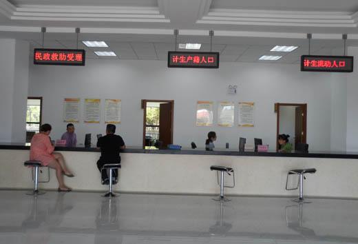 虎山路街道办事处便民服务大厅正式启用
