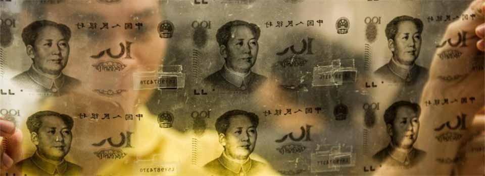 廣東警方破獲制造假幣大案 收繳假幣近億元