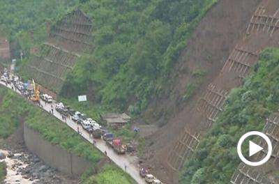 道路塌方 救援力量进入震中