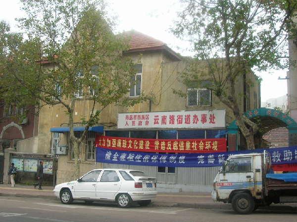 云南路街道建起老年食堂 60人可同时用餐