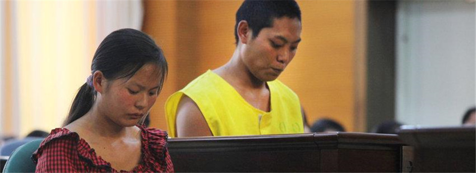 云南80后夫妻卖女 分赃不均丈夫报警