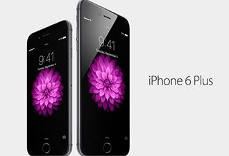 黄金周iphone6入境通关全攻略