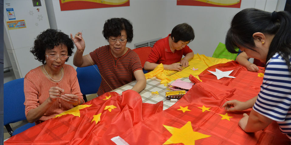 高清:喜迎新中国65华诞 青岛表情为国庆添彩