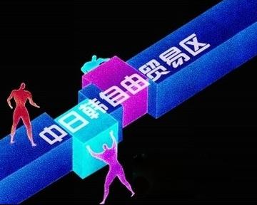 首届中韩CEO论坛在青岛西海岸新区举行