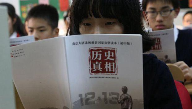 《南京大屠杀死难者国家公祭读本》南京首发