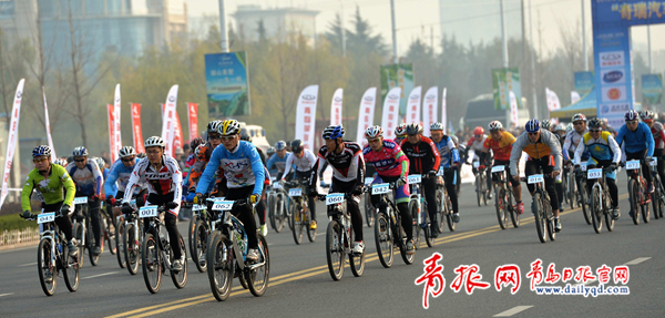 """自行车测试赛暨""""奇瑞汽车杯""""青岛市第一届环大沽河自行车公开赛开赛"""