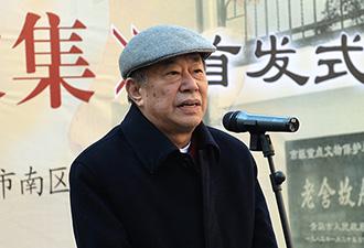 《老舍青岛文集》首发 舒乙捧场