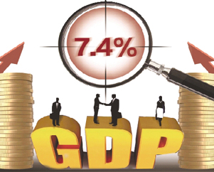 统计局:2014年我国GDP同比增长7.4%