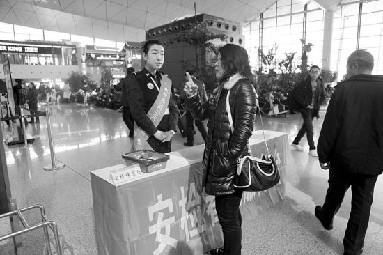 手提或托运行李的安全检查