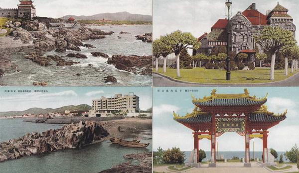 青岛老明信片:迎宾馆 鲁迅公园 信号山