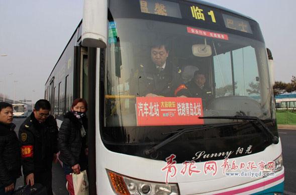 青岛汽车北站到火车北站